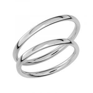 Schalins Förlovningsring Sign Of Love SR1015 18K Platina  - TeBoon.se